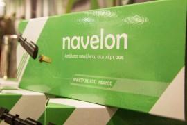 συσκευασία ηλεκτρονικού κυλίνδρου navelon